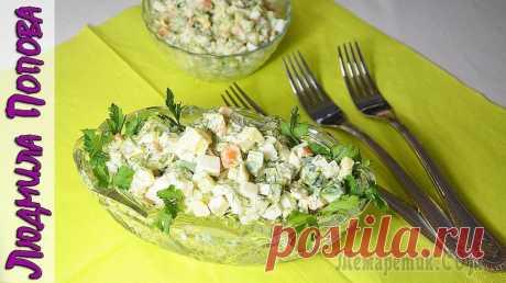 """Салат """"Деревенский"""". Рецепт простого и вкусного салата на каждый день Сегодня готовлю очень простой и быстрый салат с картофелем и яйцом.Он достаточно сытный. Хорошо подойдёт для повседневного меню. Очень выручает, когда нужно что-то по-быстрому приготовить.Ингредиенты:..."""