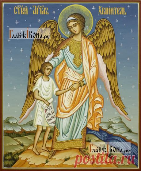 """Краткие молитвы на сохранность, безопасность, и благословение в пути к Ангелу - Хранителю: 1. """"Ангелы в ногах, ангелы в головах, ангелы-хранители, ангелы – спасители, Матерь Божья по бокам, храни меня, Господи. Аминь"""" 2.Благословление в дорогу ребёнка или близких: «Спаси тебя, Господи, сохрани от всяких бед, от всяких напастей, от опасной болезни, от напрасной смерти Аминь.». (затем перекрестите) 3. """"Крест-креститель, души моей спаситель. Душу мою спасаешь, двери закрыва..."""