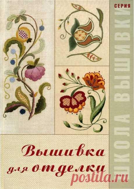 (1855) Pinterest
