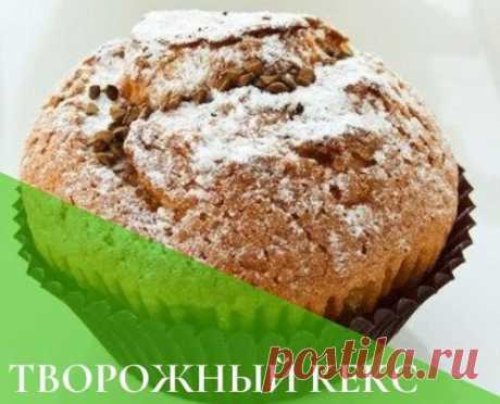 Творожные кексы ПП: диетический рецепт из творога в духовке