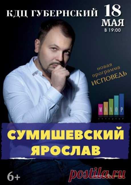 Смоленск 18 мая