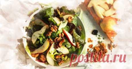 Рецепт необычного салата с грушей - Готовим с нами