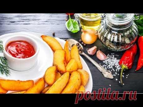КАРТОШКА ПО ДЕРЕВЕНСКИ Простые рецепты. Рецепты из картошки Очень вкусные рецепты   #готовимвкусно - YouTube