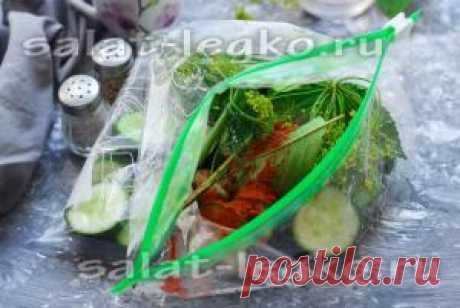 Малосольные огурцы в пакете за 2 часа в холодильнике