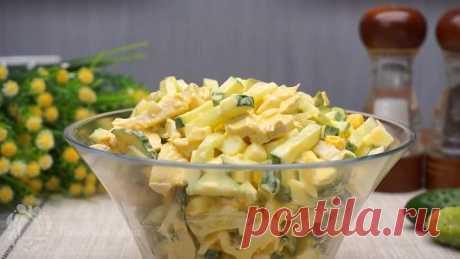 Простой салат ВКУСНЯШКА из Огурцов. Ну до чего же Вкусный!