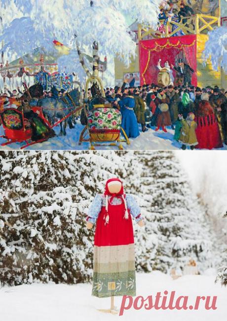 Суть Масленицы с ПОНЕДЕЛЬНИКА ПО ВОСКРЕСЕНЬЕ-традиции, блины, чучело, на Руси