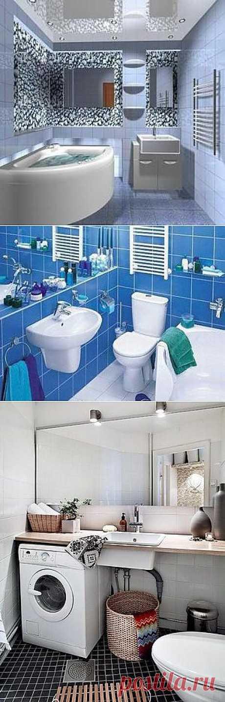 Дизайн ванной комнаты небольшого размера | Женский сайт о женщине и обществе