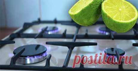 Как легко очистить плиту, чтобы она была как новая, используя лимон этим способом. - Упражнения и похудение Полезный совет! Газовая плита имеет горелки, которые нелегко очистить. Тем не менее, очистка газовой горелки важна, так как она может не нагреваться должным образом при забивании. Чтобы очистить горелку печи после каждого использования, просто очистите ее моющим средством и воспользуйтесь лимонным полосканием с теплой водой. Таким образом, вы устраните всю грязь, которая была на плите. …