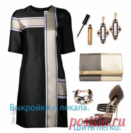 Платье с контрастными вставками. #Готовые_выкройки размеры с 42 по 58 Спасибо автору: Валентине Епимановой