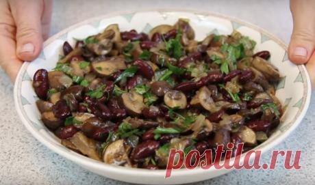 Рецепт постного салата с шампиньонами и фасолью - Скатерть-Самобранка - медиаплатформа МирТесен