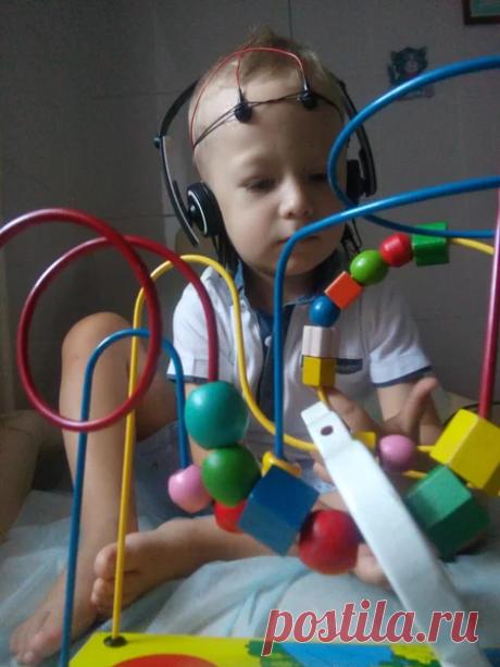 Мы прошли несколько сеансов биоакустической коррекции головного мозга | Маме на заметку | Яндекс Дзен  В 3 года мой ребенок еще не мог говорить. И нам пришлось пройти большое количество разных процедур, в том числе и биоакустическую коррекцию мозга (БАК).  Расскажу, как выглядит процедура, и какие результаты она нам дала.