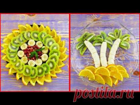 Как красиво нарезать фрукты на Праздничный Стол. Фруктовая нарезка на Новый Год 2020 - YouTube
