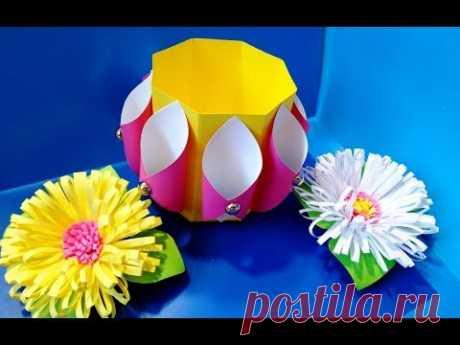 Красивые Подарки Маме своими руками сделать на День рождение,день матери,8марта Поделки бумага цветы