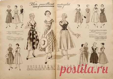 Советско-эстонская мода 1956 года (журнал) | STENA.ee