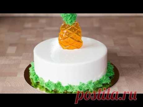 Муссовый торт Пина Колада - рецепт | Вкусная Еда-Да-Да!