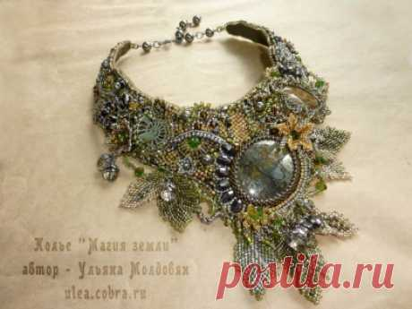 """Necklace from simbirtsita \""""Magic of the earth\"""": Jewelry and gifts of handwork"""
