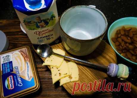 Муж попробовал мой сырный кофе. Теперь готовит его, когда хочется необычного соленого бодрящего перекуса   Дом с Котом   Яндекс Дзен