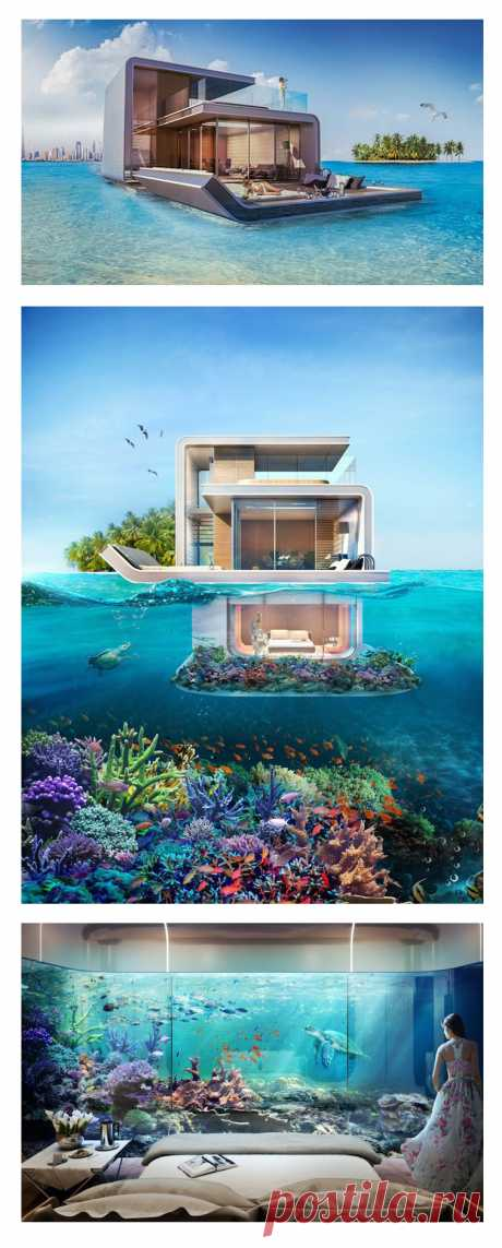 And see what floating house thought up to build in Arab Emirates! Such floating real estate, or floating plavayushchest... generally we are surprised.