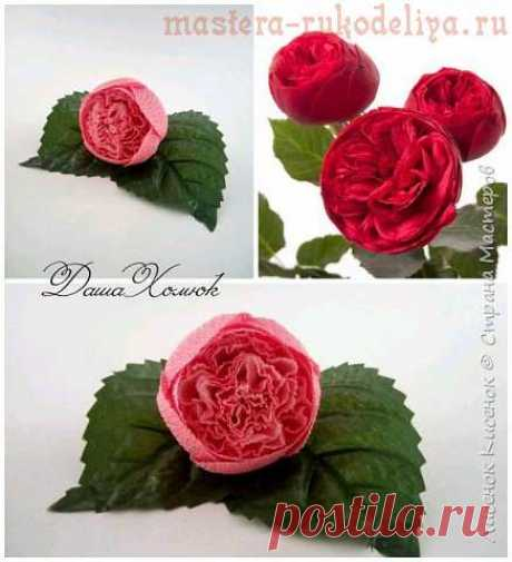 Мастер-класс по букетам из конфет: Роза Остина