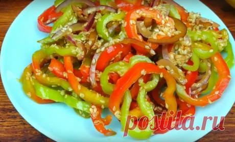 Простой и очень вкусный салат из перца