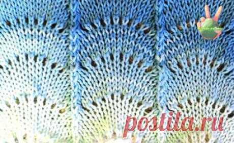 Простой волнистый узор спицами схема и описание Здравствуйте, дорогие друзья и гости блога «Творим – не ленимся!». Сегодня представляю Вашему вниманию простой волнистый ажурный узор связанный спицами. И, естественно, предлагаю совместно провязать образец. Волнистые узоры довольно широко используются в вязании различных изделий. Это могут быть и шарфики, и кофточки, и юбочки… Обычно (возможны варианты) волна на узоре формируется за счёт прибавок, и убавок петель.