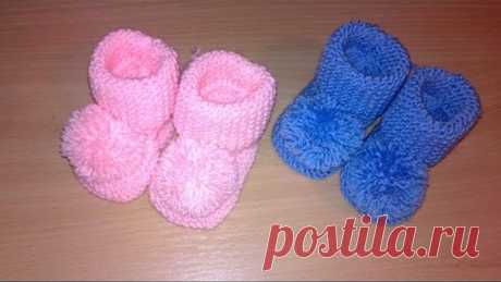 Детские пинетки-вязание спицами,пинетки для начинающих.Вязаные пинетки +для новорожденных .