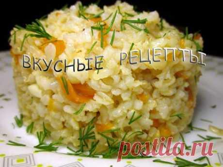 Бурый рис в мультиварке - рецепт с фото   Вкусные рецепты