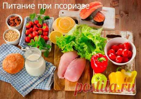 Питание при псориазе: таблица полезных и опасных продуктов. Питание при псориазе: как правильно питаться, чтобы не усугубить течение болезни. Диета по Пегано, Огневой. Таблица разрешенных и запрещенных продуктов.