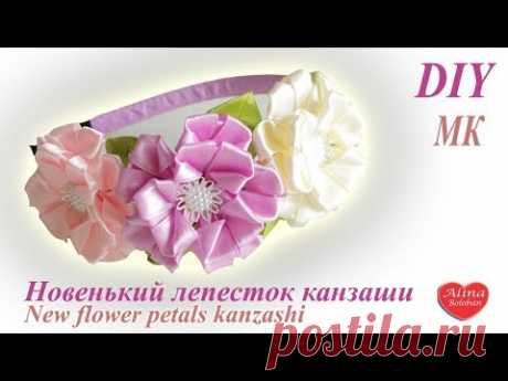 BRAND NEW PETAL OF KANZASHA. KANZASHA'S RIM. MK \/ NEW FLOWER PETALS KANZASHI