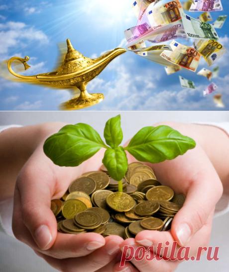 Народные приметы о деньгах: как привлечь в семью финансы