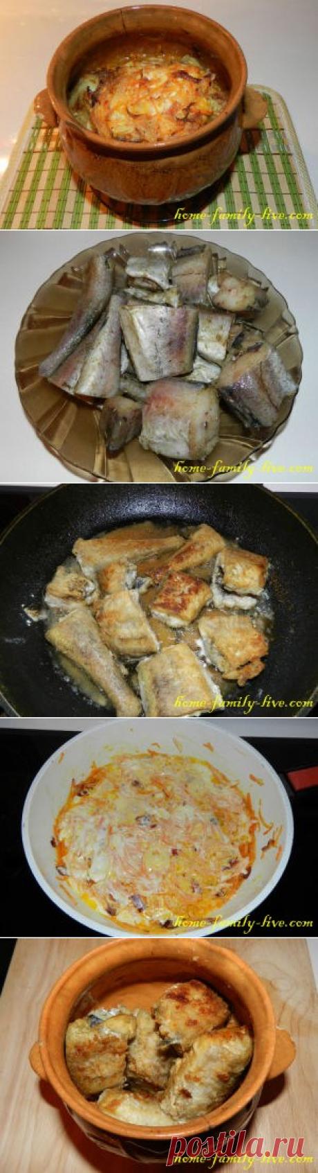 Рыба в горшочке - пошаговый рецепт с фотоКулинарные рецепты