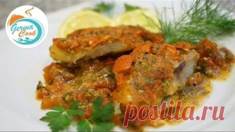 Рыба по гречески - готовим с Надеждой