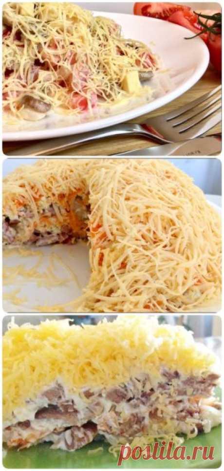 Салат «Французский поцелуй» с мясом, овощами и сыром. Нежный, как поцелуй!