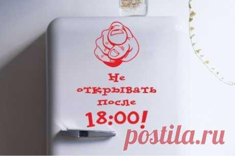 Наклейка №1637 - DecorSticker.ru