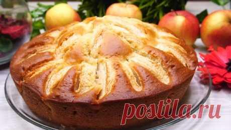 Быстрый пирог на кефире с яблоками | Готовим с Калниной Натальей | Яндекс Дзен