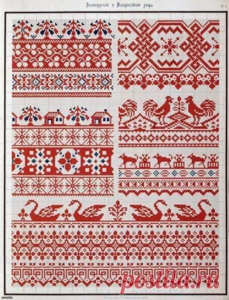 Старинные узоры вышивки крестиком