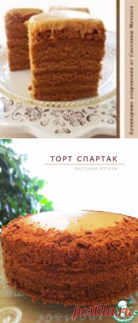 """Торт """"Спартак"""" с заварным карамельным кремом - кулинарный рецепт"""