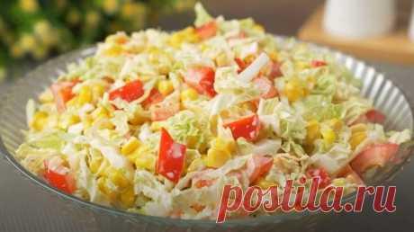 Салат из Пекинской Капусты с Кукурузой Рецепт за 15 Минут Легкий салат из пекинской капусты с кукурузой готовится быстро и просто и получается очень вкусным и сочным.