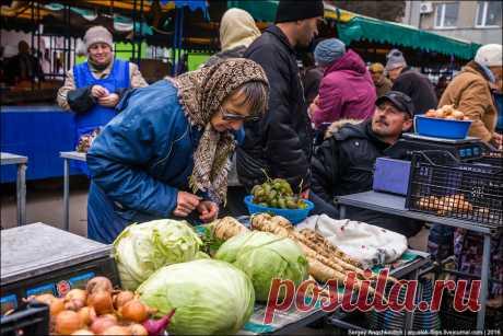 Прошелся по украинскому рынку и... потерял дар речи... цены поражают!