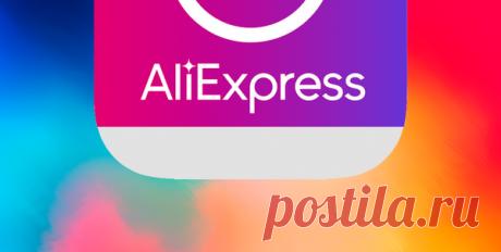 🤟🤩15 крутых штук с AliExpress по очень выгодной цене #61 | Apple-iPhone.ru | Яндекс Дзен