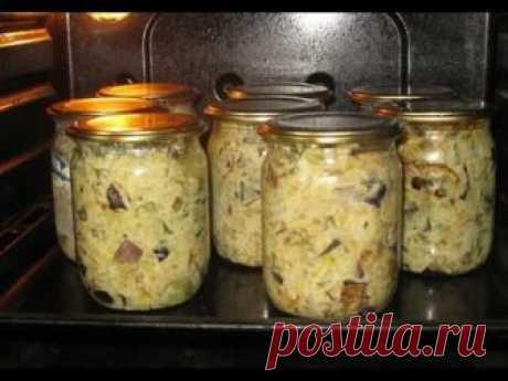 Баклажаны как грибочки в соусе на зиму Очень вкусная закрутка с нежным вкусом.