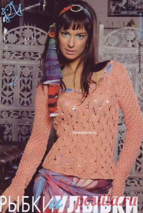 Персиковый пуловер