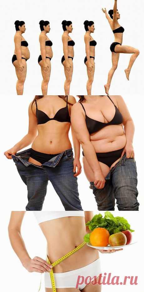 Как быстро похудеть быстро и без вреда для здоровья?