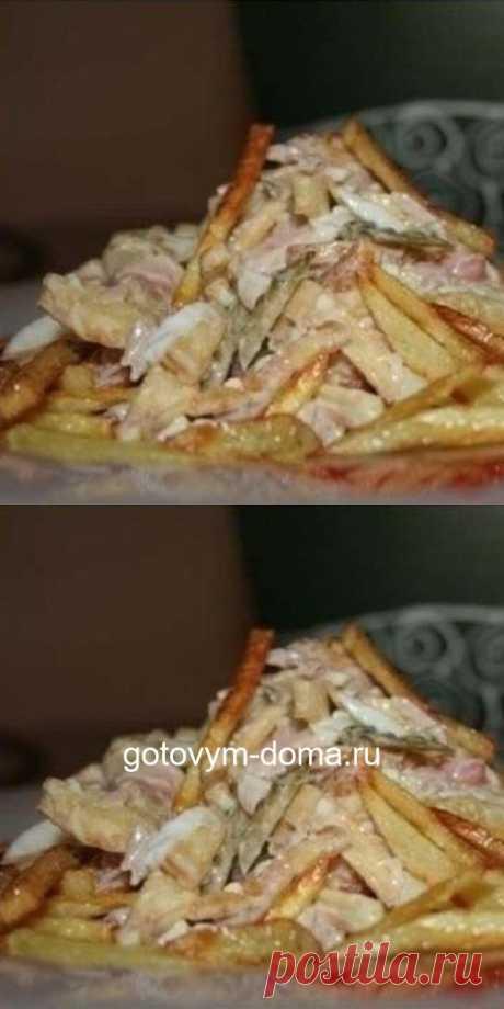 """Салат """"Анастасия"""". Кулинарный шедевр из простых продуктов!"""