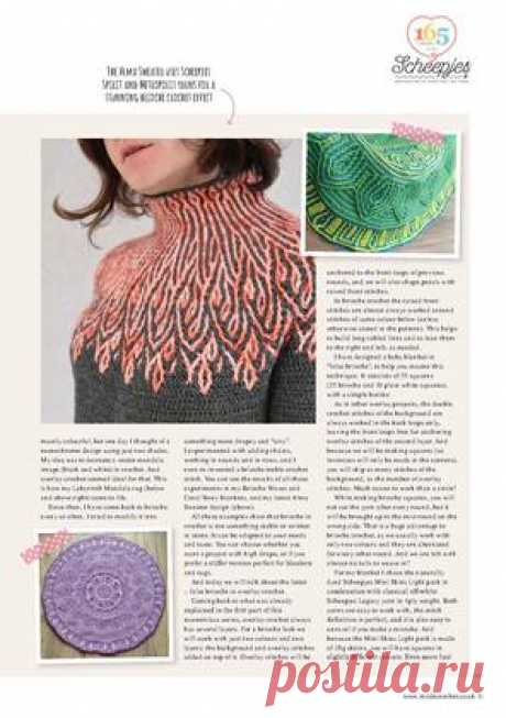 Inside Crochet - №135 2021