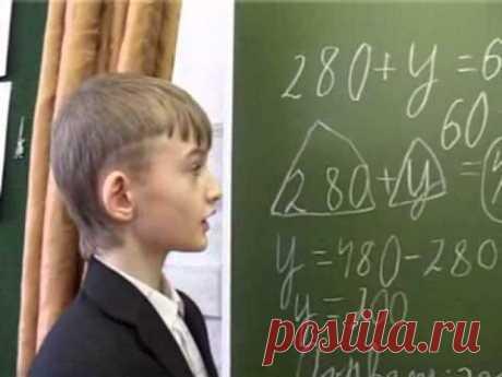 Урок математики в 4 классе - А.П. Федюнина, учитель МОУ СОШ № 1 г. Сертолово Ленингрдской области