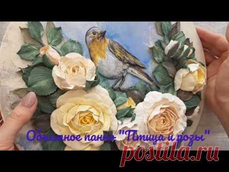 """""""Птица и розы"""" способ №2"""