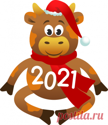Картинки в год Быка 2021: прикольные новогодние изображения