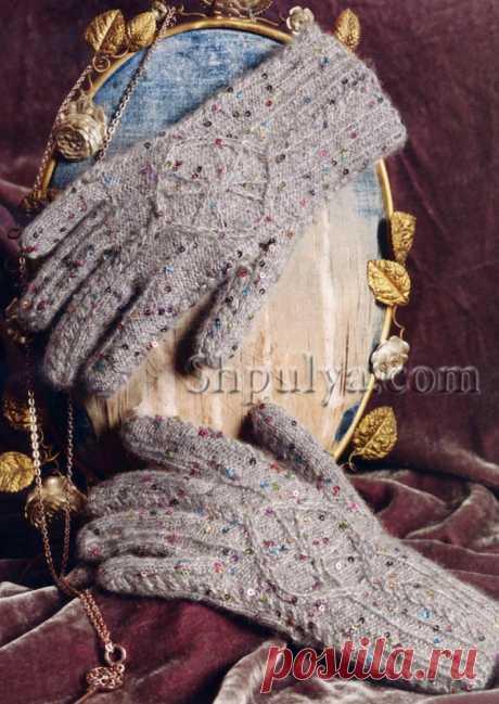 Вязаные перчатки с пайетками спицами  - схемы с описанием для вязания спицами и крючком