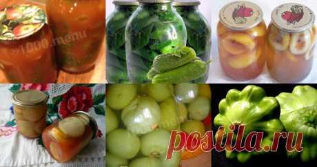 Консервирование - 582 рецепта приготовления пошагово - 1000.menu Консервирование - быстрые и простые рецепты для дома на любой вкус: отзывы, время готовки, калории, супер-поиск, личная КК